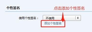 公司企业邮箱使用说明插图(6)