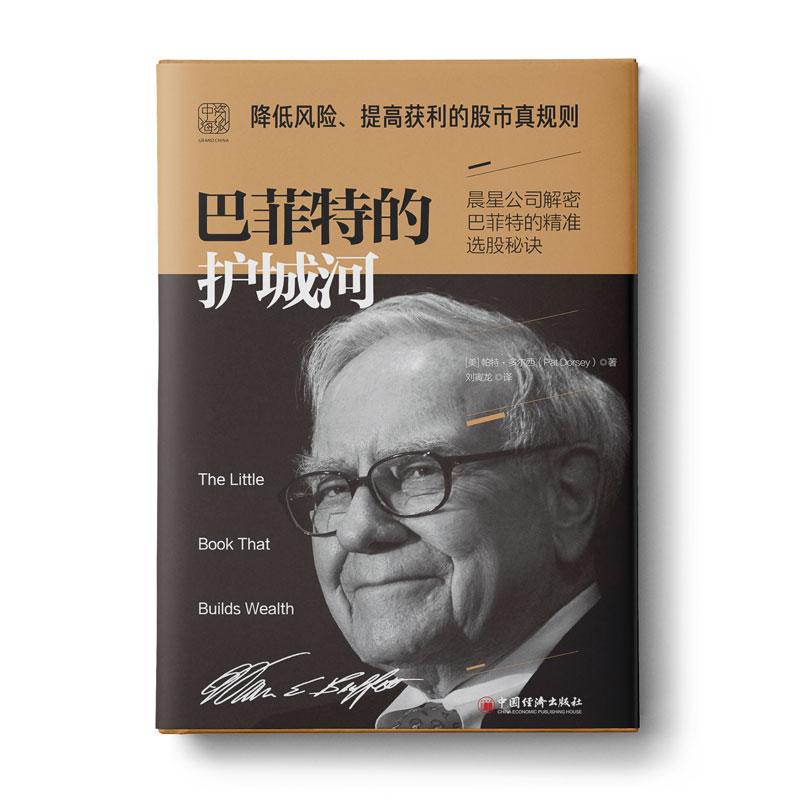 是什么让贵州茅台的股票20年上涨1000倍?插图