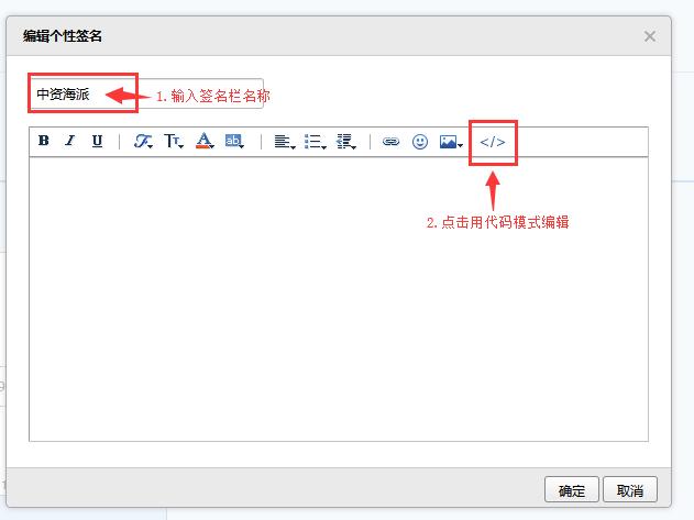 公司企业邮箱使用说明插图(7)