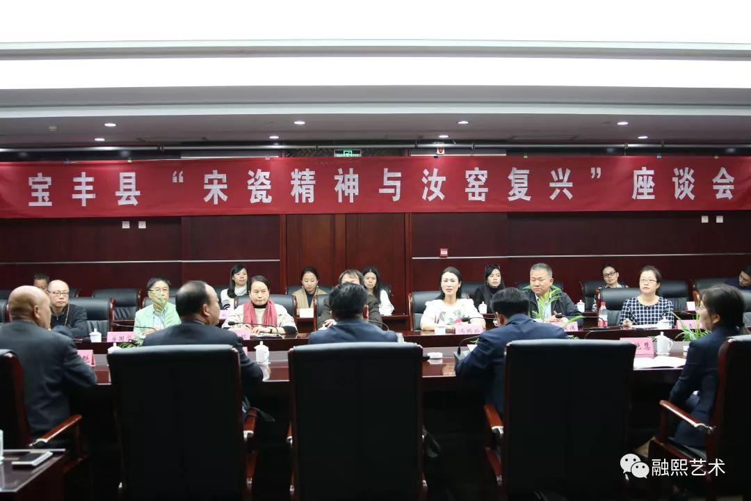 又见天青之窑址游学插图(14)