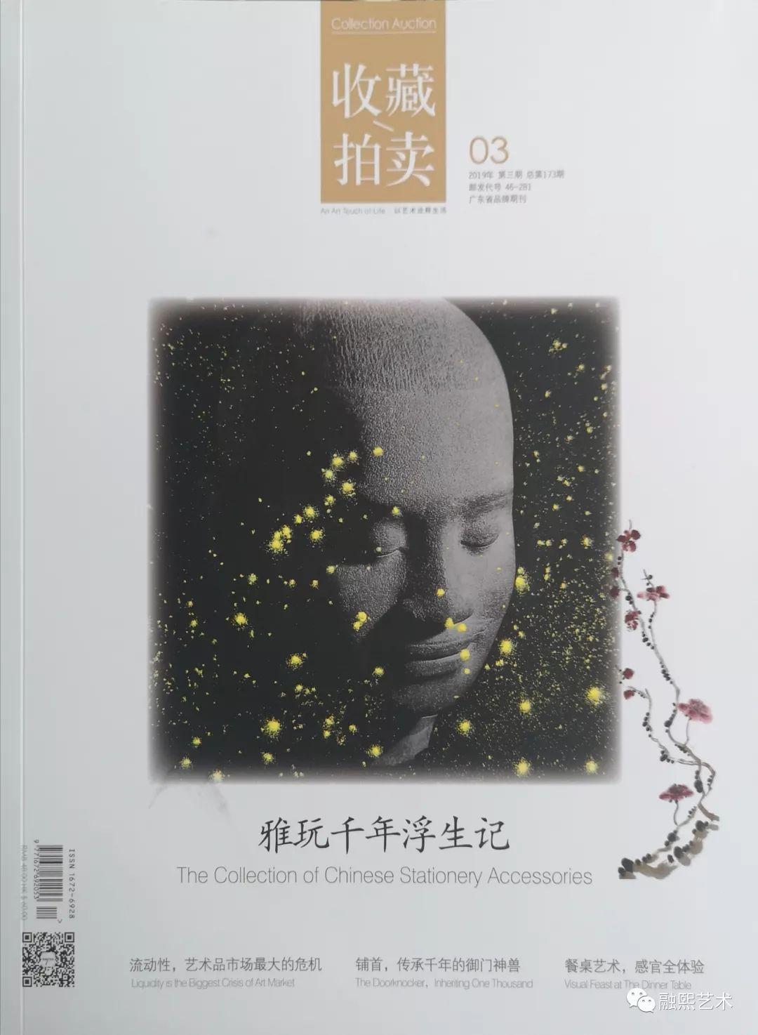 又见天青之窑址游学插图(18)